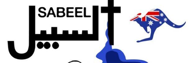 Sabeel Australia
